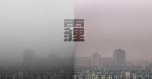 北京雾霾的15年间,变化真叫人触目惊心!