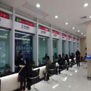 银行新风系统