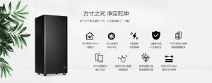 净化黑科技-康舒蓝KJ900智能空气净化器