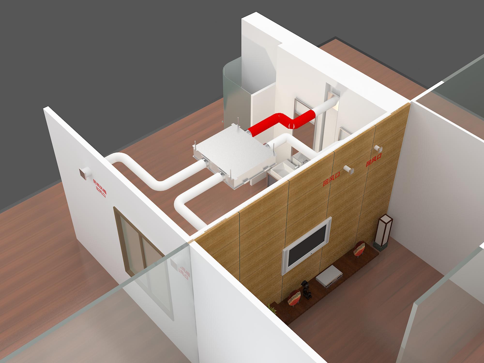 公寓新风系统